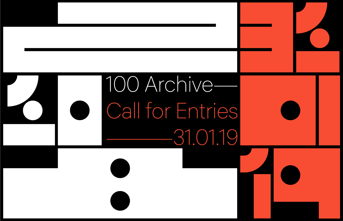 Cover image: 2018 Deadline