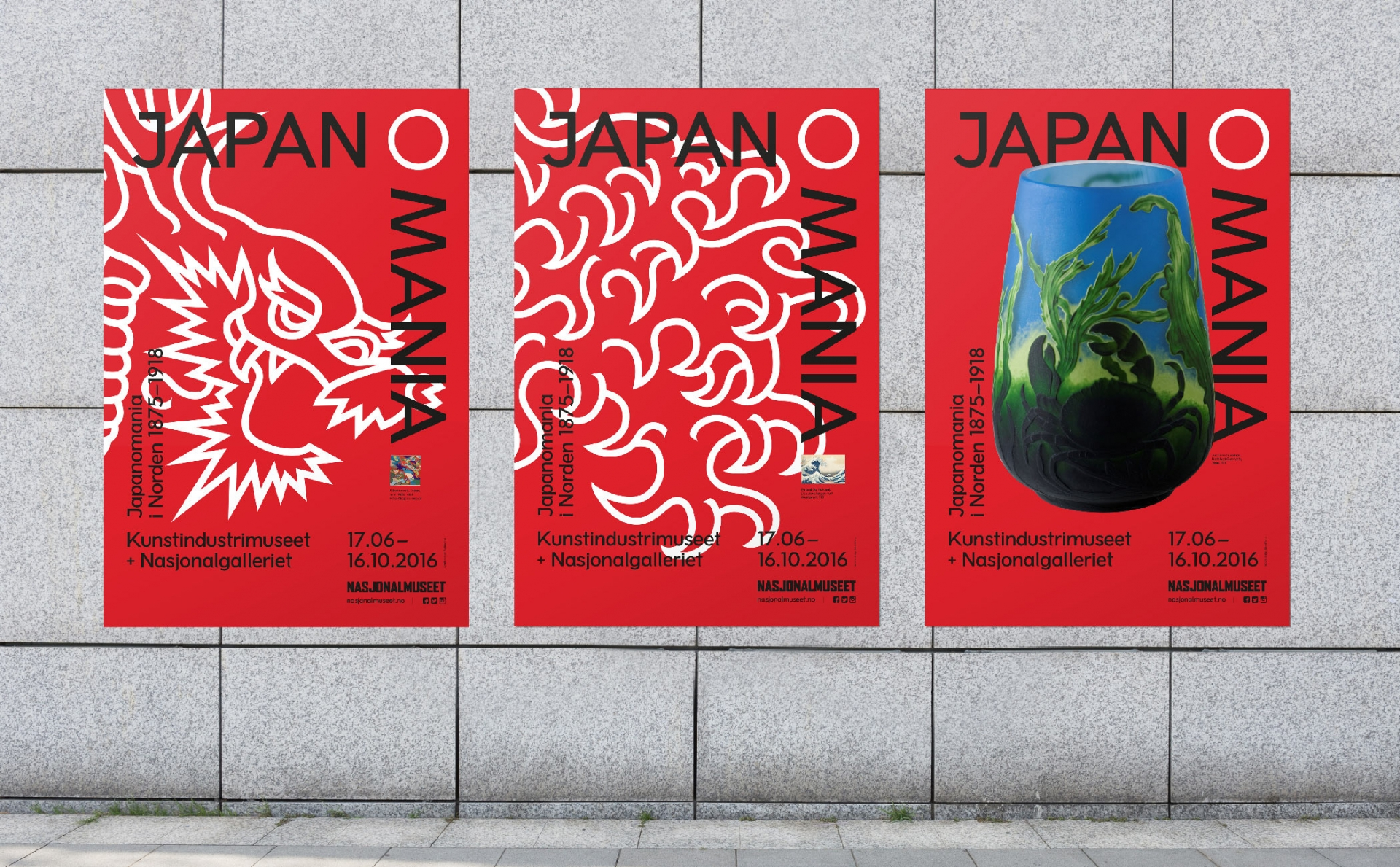 Cover image: Japanomania