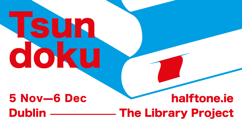 Cover image: Tsundoku