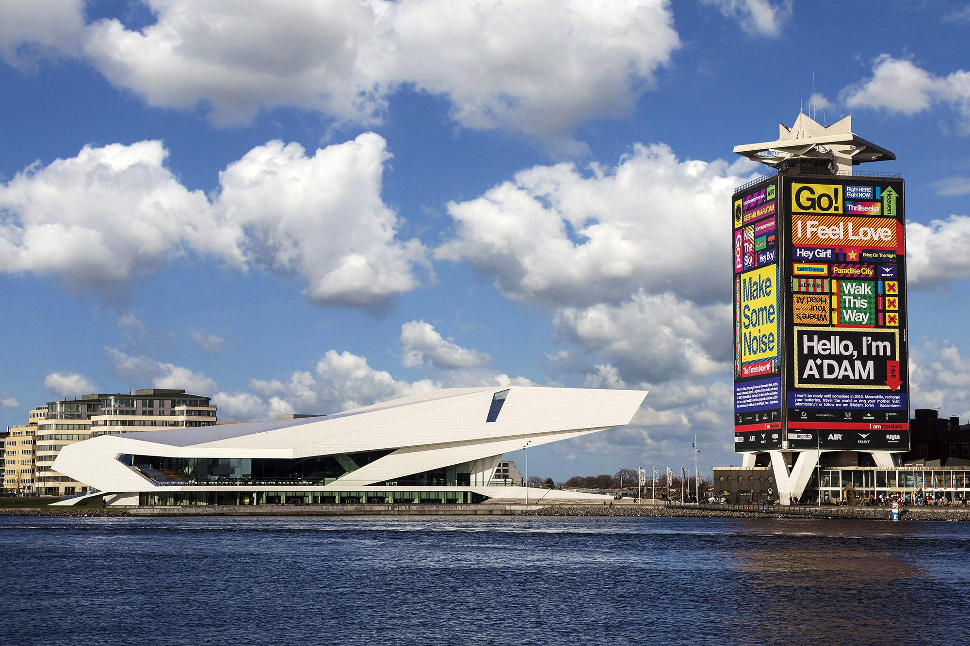 Cover image: A'DAM Toren: Building Wrap (2014)