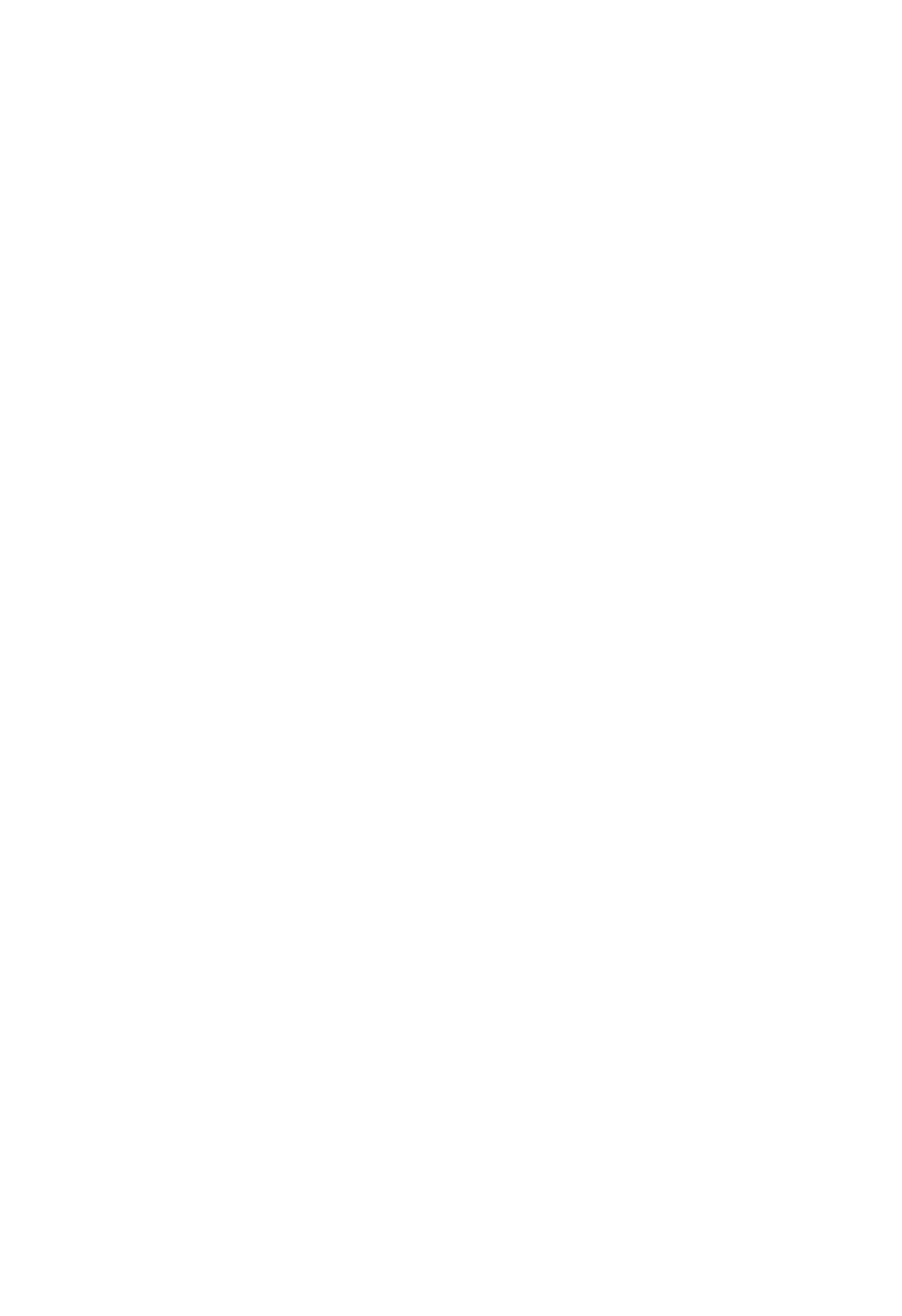 Cover image: Brown Paper Bag Project (2013)
