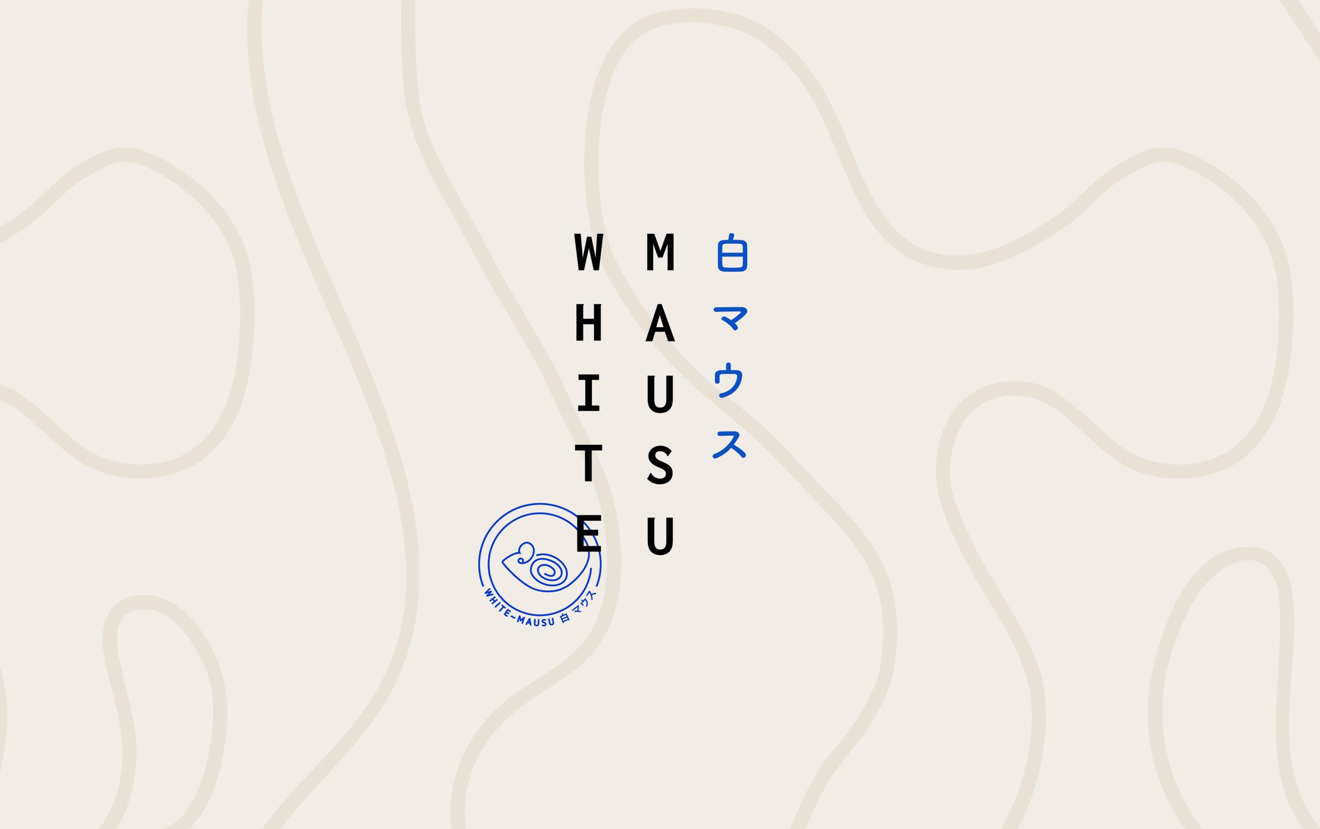 Cover image: White Mausu