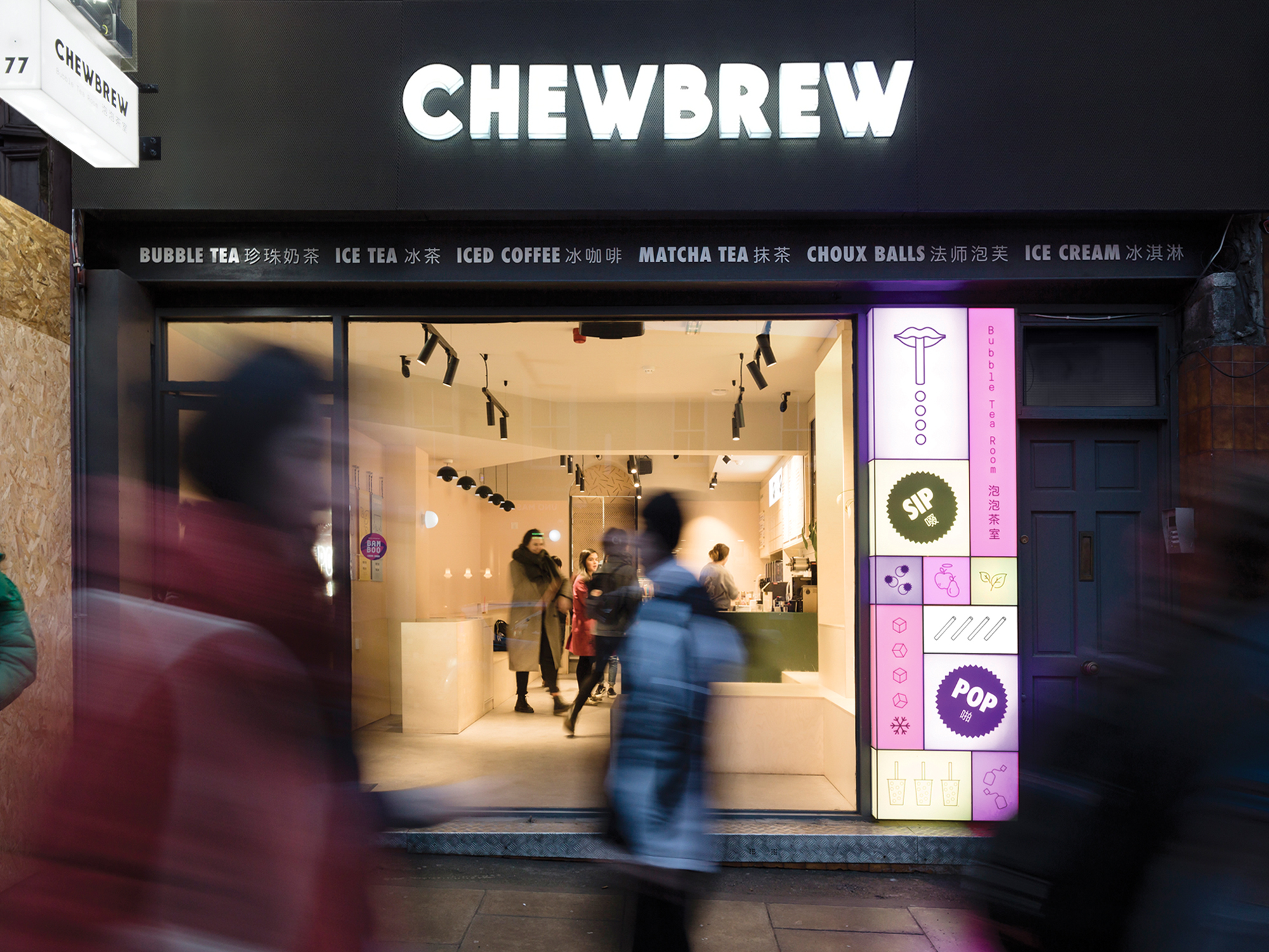 Cover image: Chewbrew Bubble Tea Room