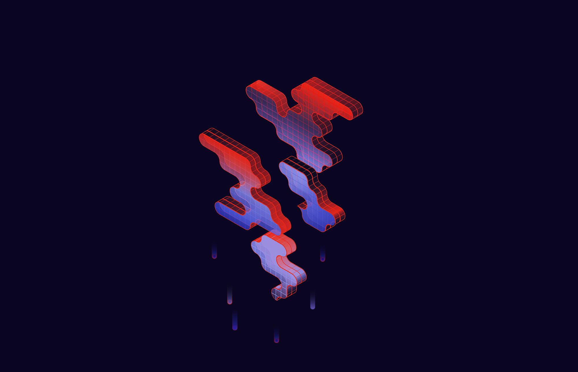Cover image: Datsyuk — Rain World