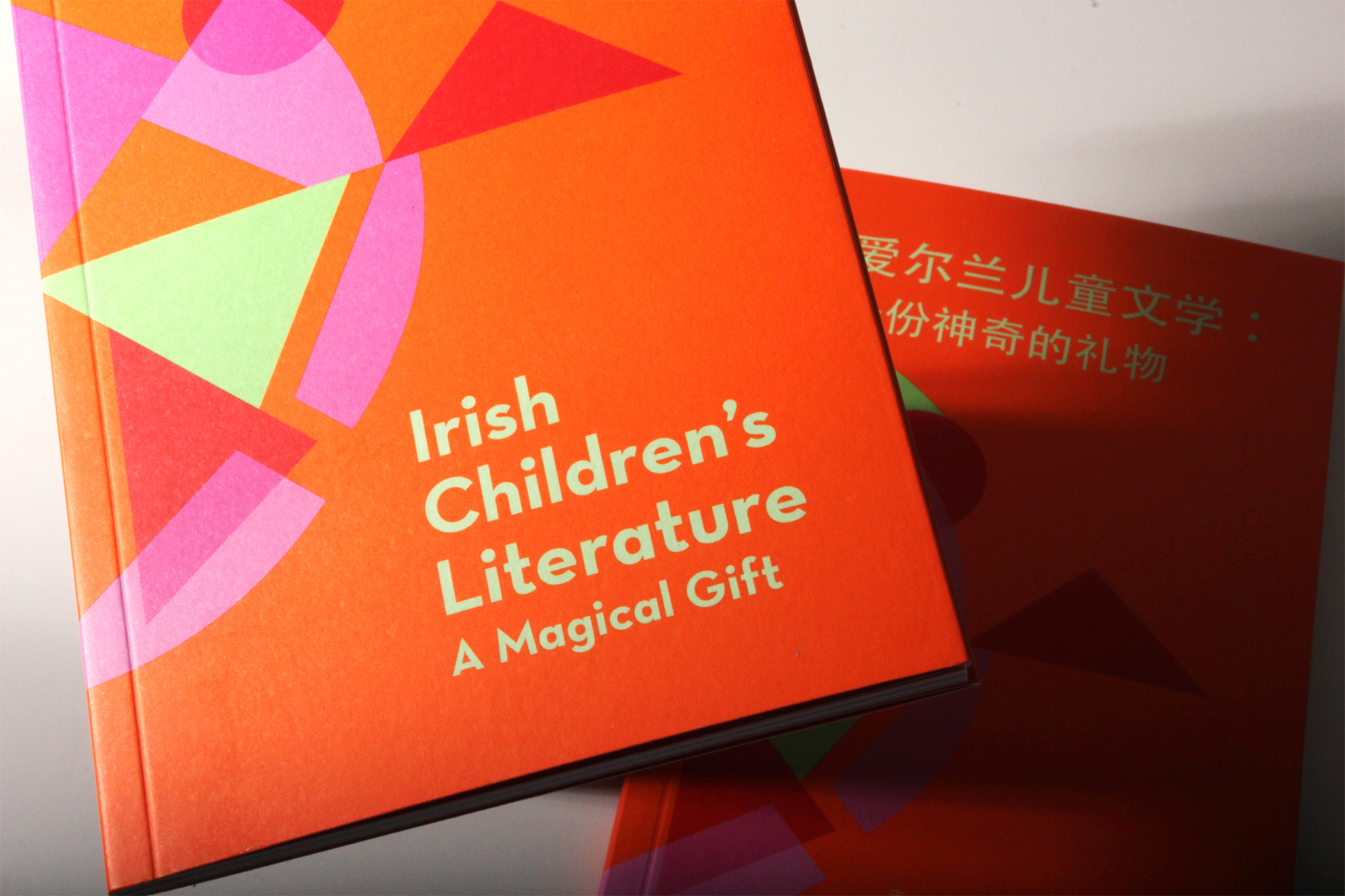 Cover image: Irish Children's Literature (A Magical Gift)