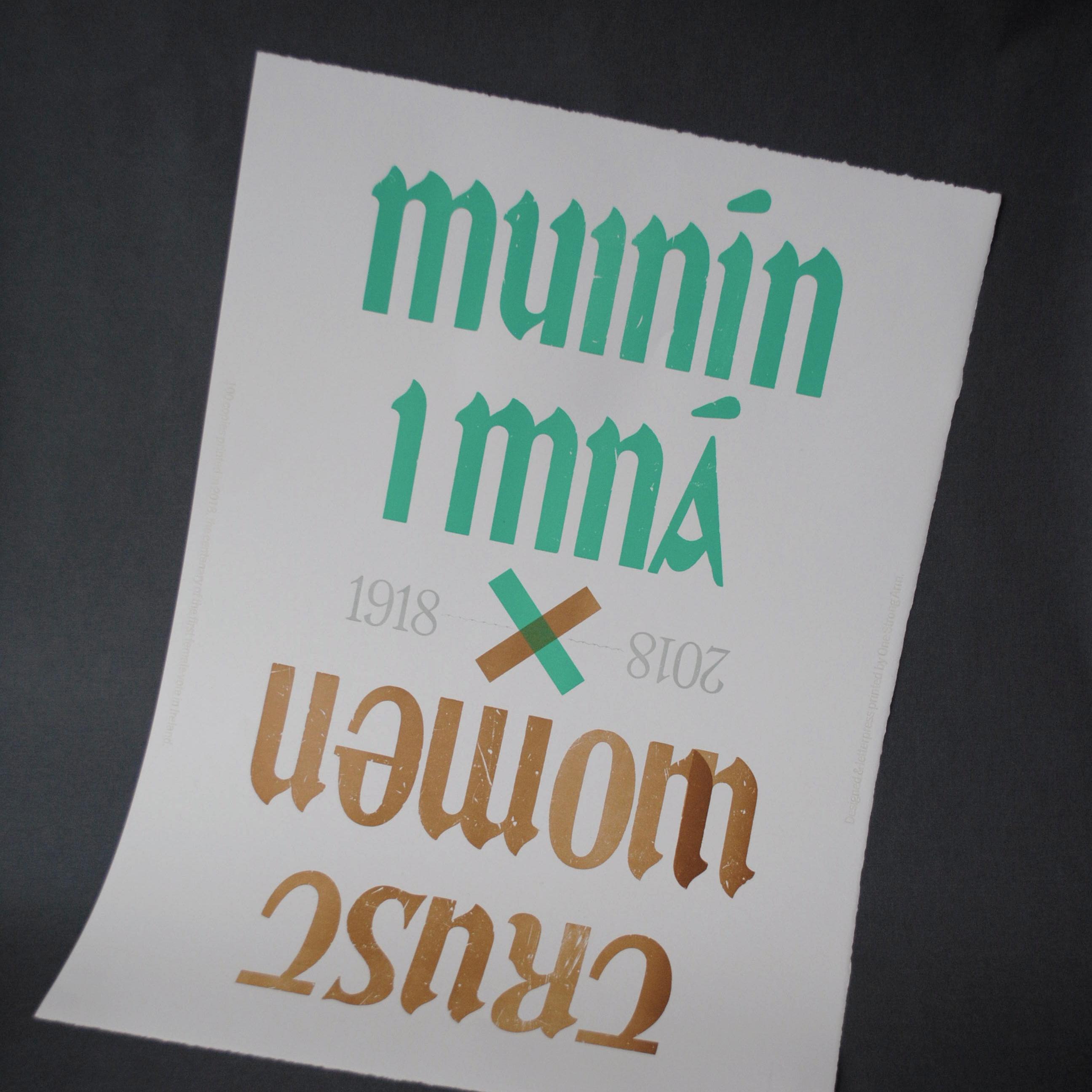 Cover image: Muinín i Mná / Trust Women