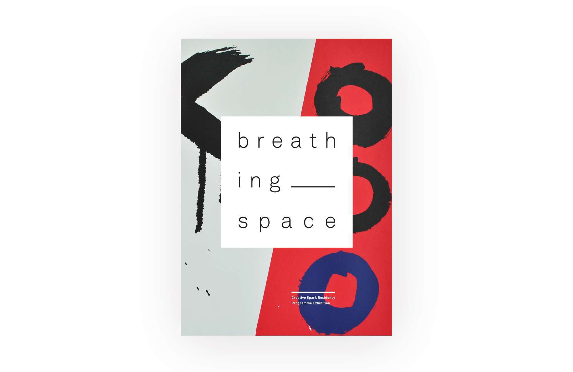 Cover image: Breathing Space
