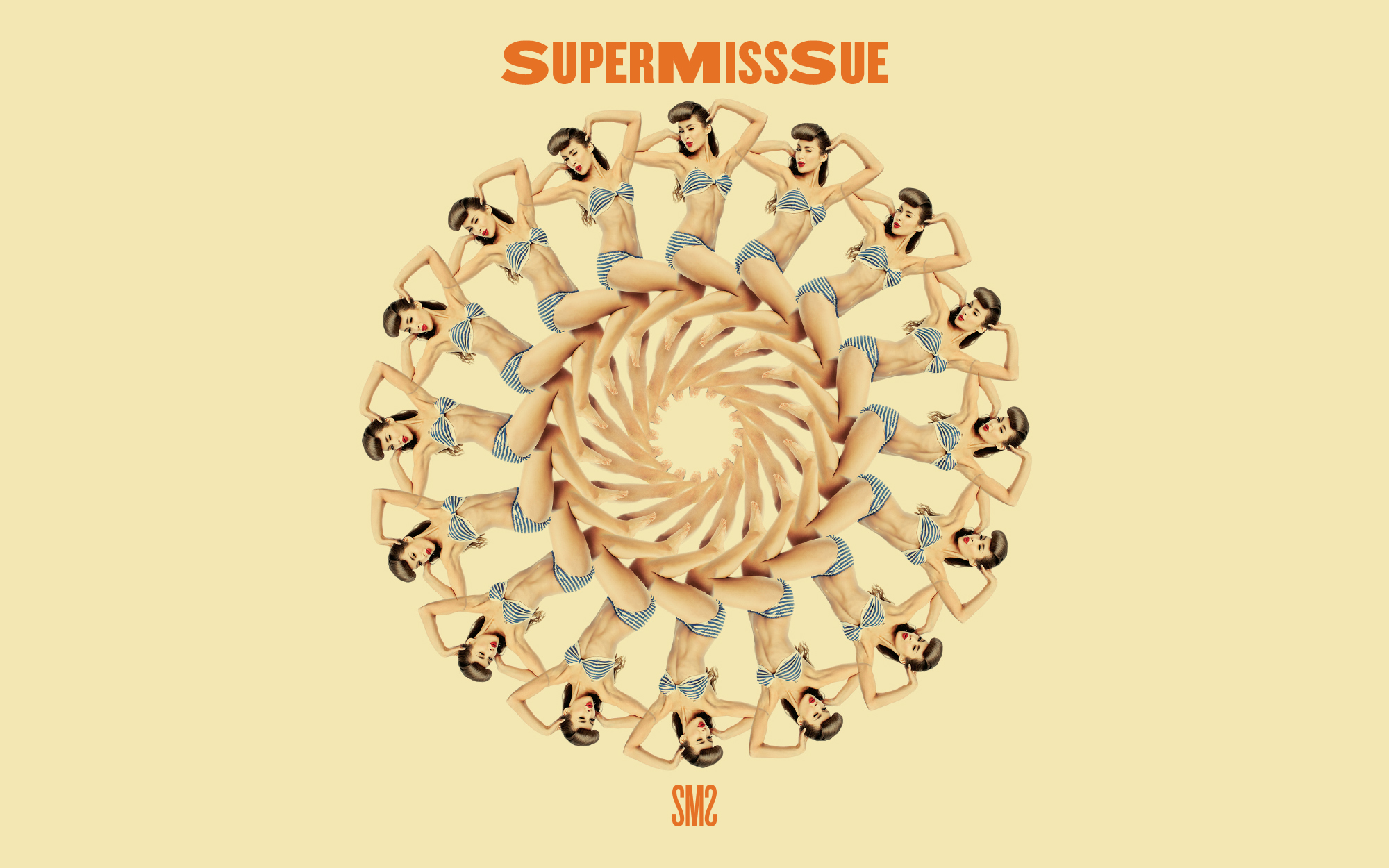 Cover image: Super Miss Sue