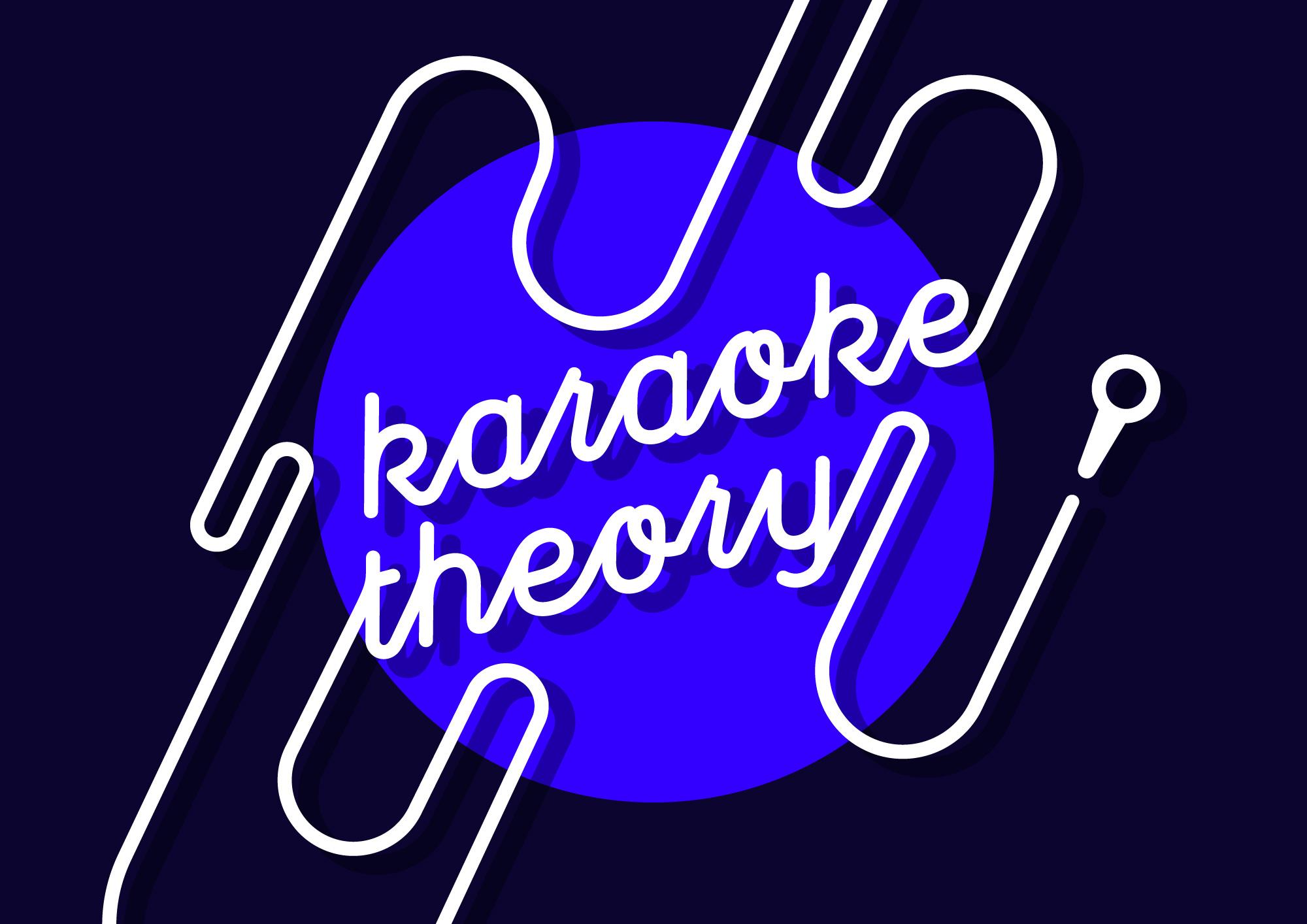 Cover image: Karaoke Theory
